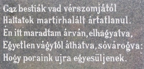martir20