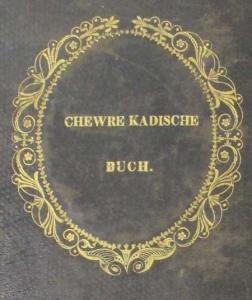 chkbuch