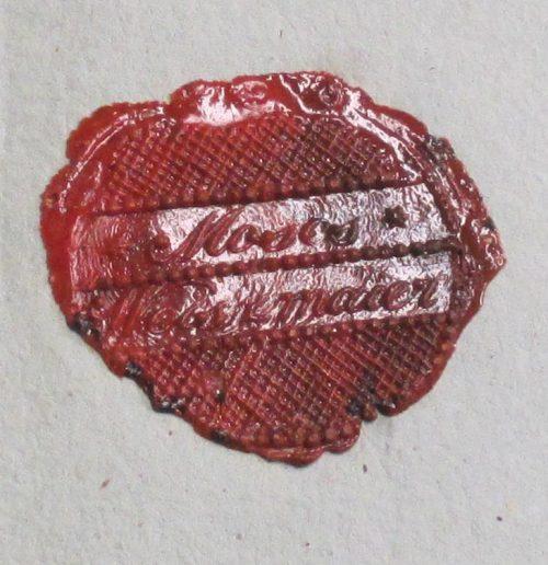 Mweiszm-4